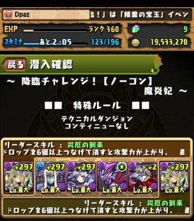 share_2014-12-14-21-12-41.jpg