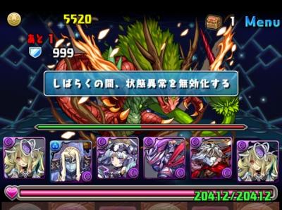 share_2014-12-14-21-30-07.jpg