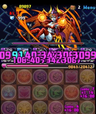 share_2014-12-14-21-48-02.jpg