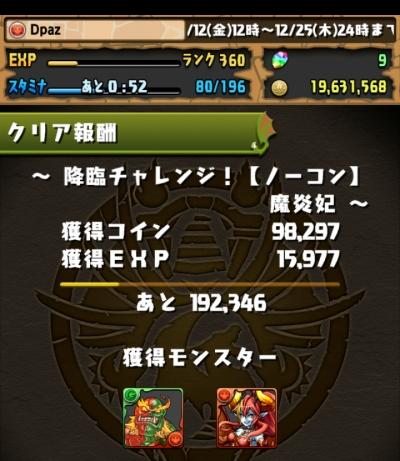 share_2014-12-14-21-48-55.jpg