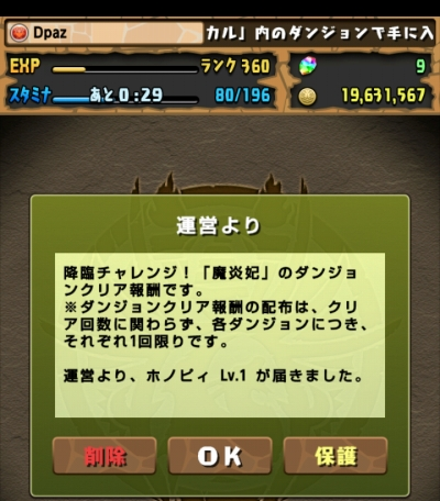 share_2014-12-14-21-49-17.jpg