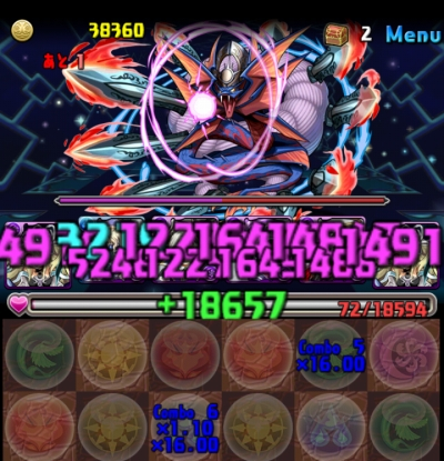 share_2014-12-14-22-12-14.jpg