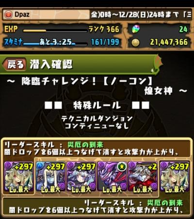 share_2014-12-27-09-50-13.jpg
