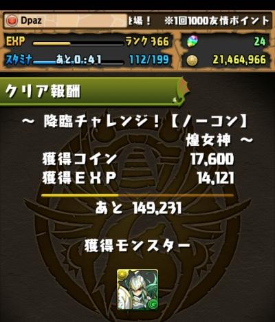 share_2014-12-27-09-57-56.jpg
