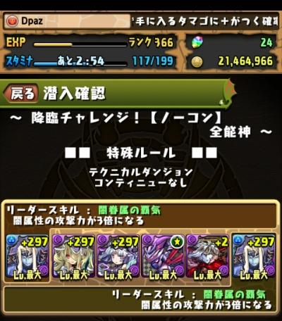 share_2014-12-27-10-20-44.jpg