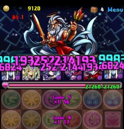 share_2014-12-27-10-25-24.jpg