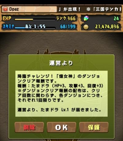 share_2014-12-27-10-26-42.jpg