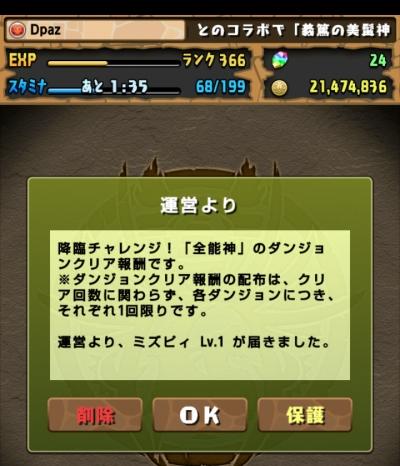 share_2014-12-27-10-27-02.jpg