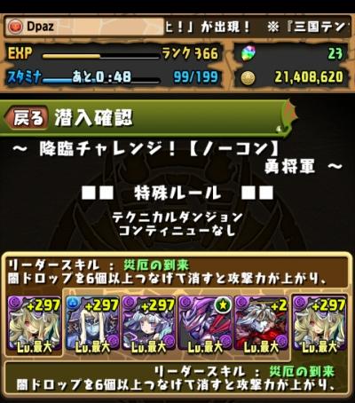 share_2014-12-27-13-09-42.jpg