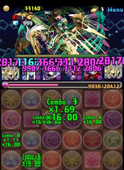 share_2014-12-27-13-37-25.jpg