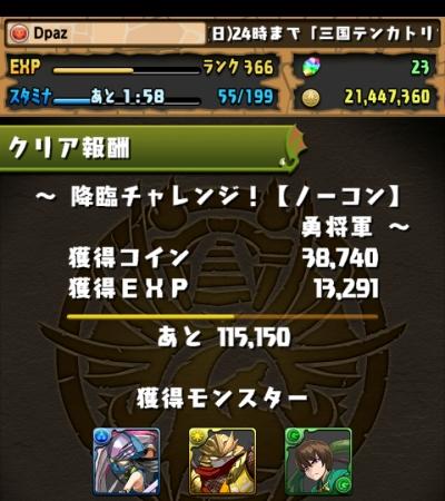 share_2014-12-27-13-38-30.jpg