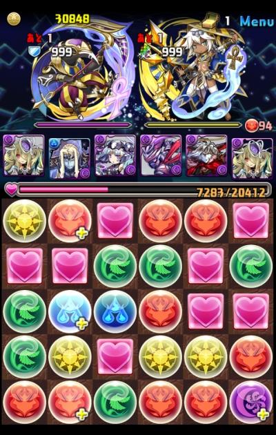 share_2014-12-27-19-36-16.jpg