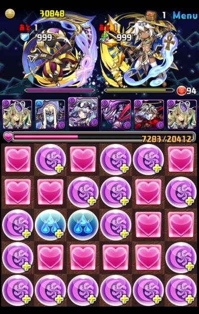 share_2014-12-27-19-37-05.jpg
