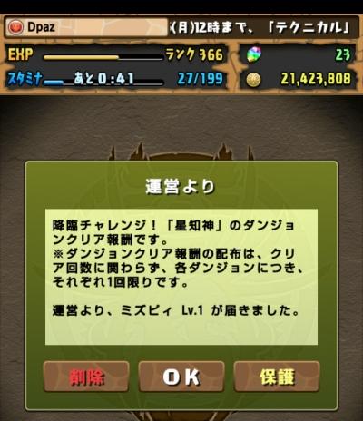 share_2014-12-27-19-39-49.jpg