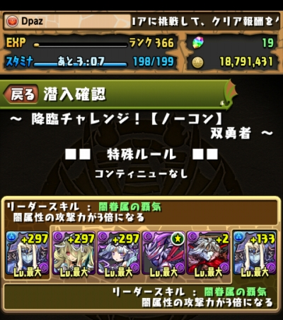 share_2014-12-26-00-10-32.jpg