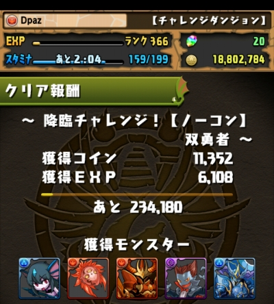 share_2014-12-26-00-16-35.jpg