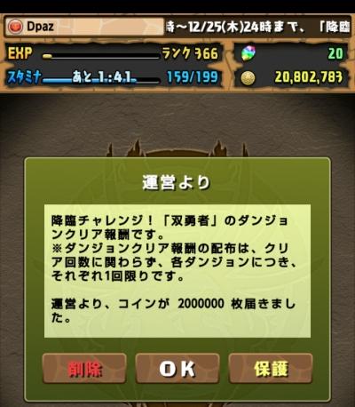 share_2014-12-26-00-16-58.jpg