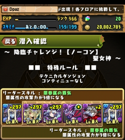 share_2014-12-26-00-18-39.jpg