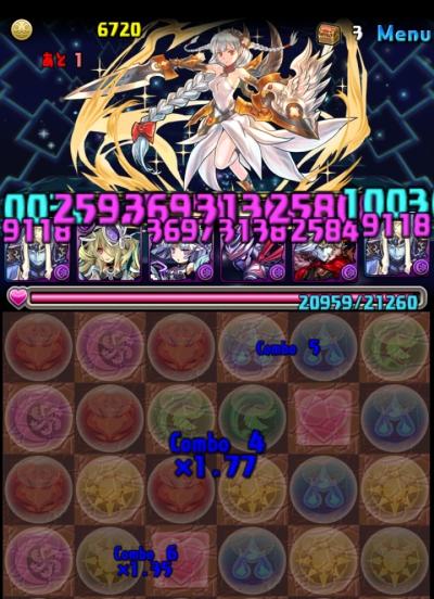 share_2014-12-26-00-25-59.jpg