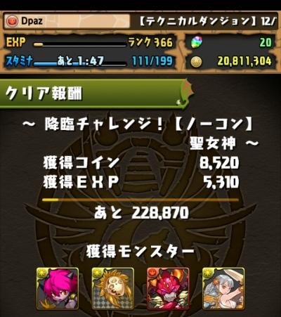 share_2014-12-26-00-26-51.jpg