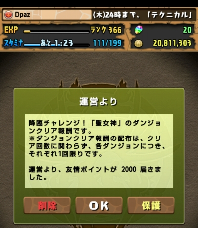 share_2014-12-26-00-27-15.jpg