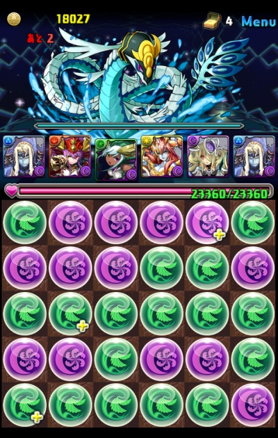 share_2014-12-26-16-30-59.jpg