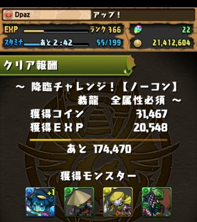 share_2014-12-26-16-35-57.jpg