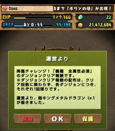 share_2014-12-26-16-38-08.jpg