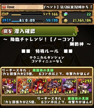 share_2014-12-26-16-58-29.jpg