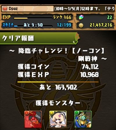 share_2014-12-26-17-10-09.jpg