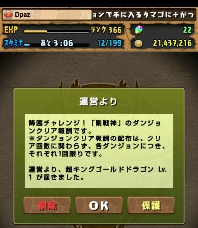 share_2014-12-26-17-10-33.jpg