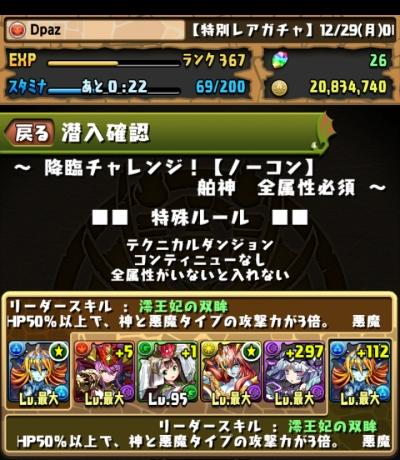 share_2014-12-29-16-52-53.jpg