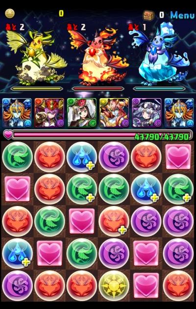 share_2014-12-29-16-53-40.jpg