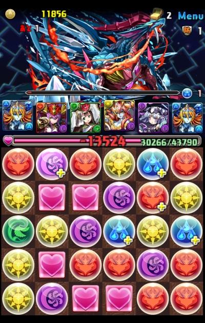 share_2014-12-29-17-22-41.jpg