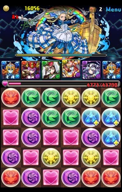 share_2014-12-29-17-26-05.jpg