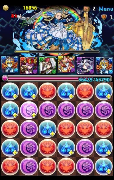 share_2014-12-29-17-38-11.jpg