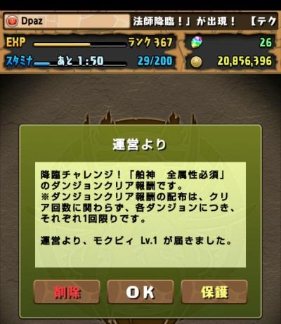 share_2014-12-29-17-41-26.jpg