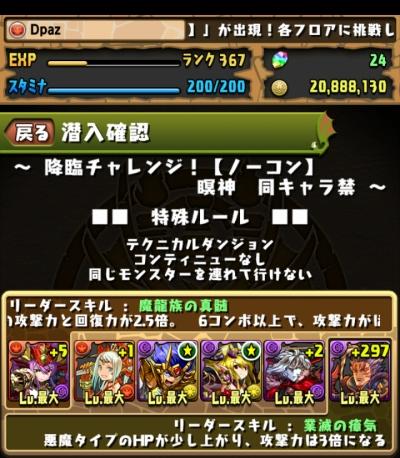 share_2014-12-28-21-01-10.jpg