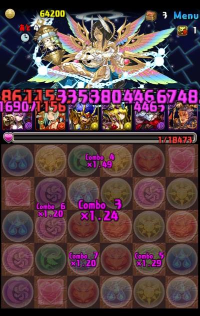 share_2014-12-28-21-32-12.jpg