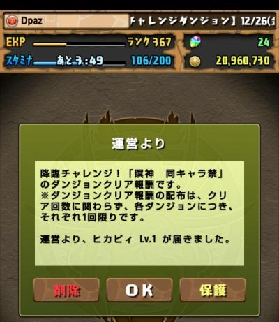 share_2014-12-28-21-33-36.jpg