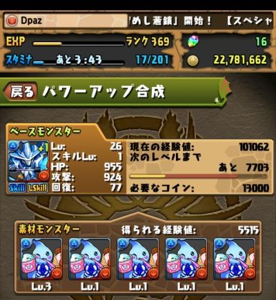 share_2015-01-03-00-32-05.jpg