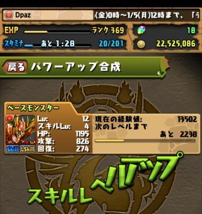 share_2015-01-03-07-54-24.jpg