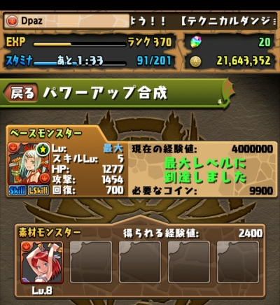 share_2015-01-04-16-47-12.jpg