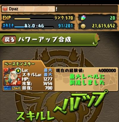 share_2015-01-04-16-47-58.jpg