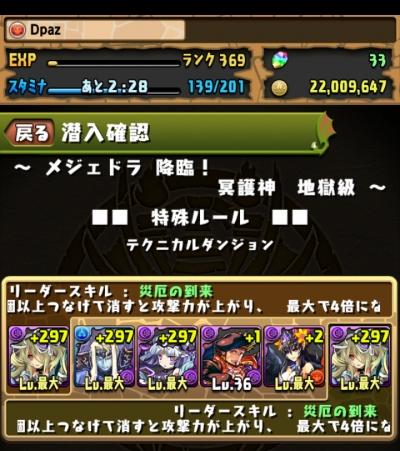 share_2014-12-31-14-07-46.jpg