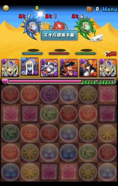 share_2014-12-31-14-08-17.jpg