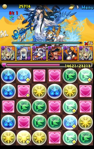 share_2014-12-31-14-16-12.jpg