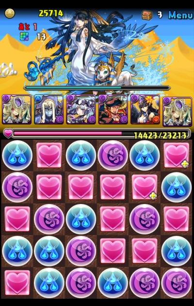 share_2014-12-31-14-39-32.jpg