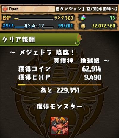 share_2014-12-31-14-55-53.jpg