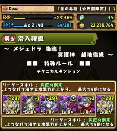 share_2015-01-01-12-23-08.jpg